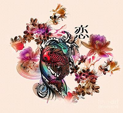 Lotus Leaves Painting - Koi by Mo T