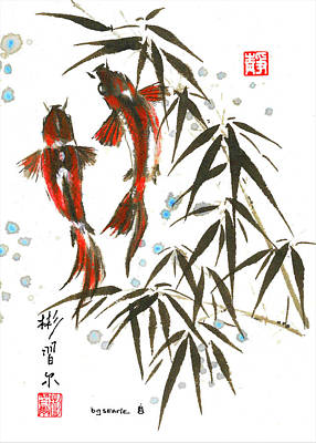 Painting - Koi Through The Bamboo by Bill Searle