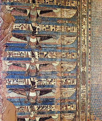 Photograph - Kom Ombo Ceiling Painting I by Debbie Oppermann
