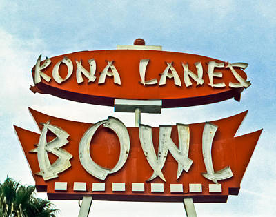 Mid-century Modern Photograph - Kona Bowl--film Image by Matthew Bamberg