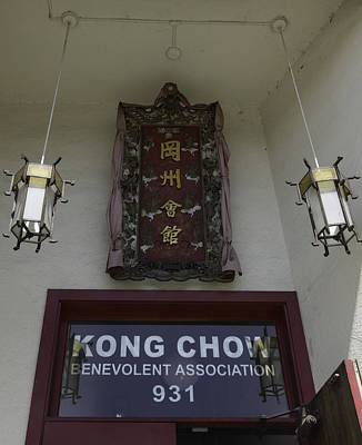 Kong Chow Benevolent Association Art Print