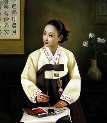 Painting -  Korea Belle 2 by Yoo Choong Yeul