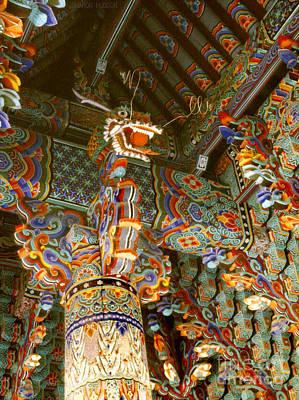 Photograph - Korea Buddhist Temple Photographs - Dragon Pillar by Sharon Hudson