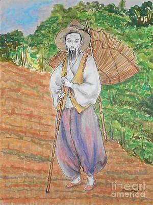 Korean Farmer -- The Original -- Old Asian Man Outdoors Art Print