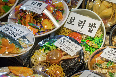 Korean Side Dishes At Local Market In Seoul, South Korea. Print by Mariusz Prusaczyk