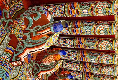 Photograph - Korean Temple Decoration - Beam Burst by Sharon Hudson