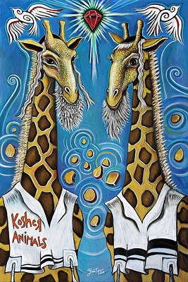 Painting - Kosher Animals by Yom Tov Blumenthal