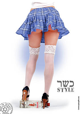 Kosher Style Art Print by Pin Up  TLV