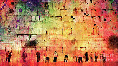 Temple Digital Art - Kotel by Mark Ashkenazi