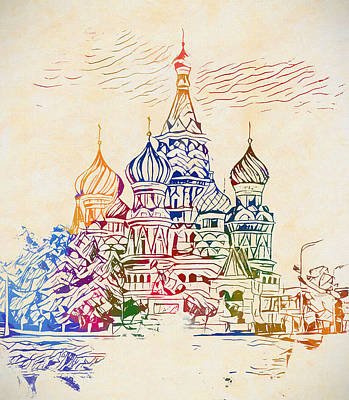Painting - Kremlin by Dan Sproul