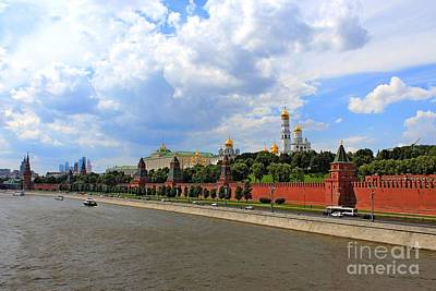Kremlin Art Print