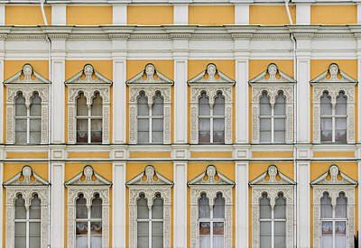 Wall Art - Photograph - Kremlin Palace by Steven Richman