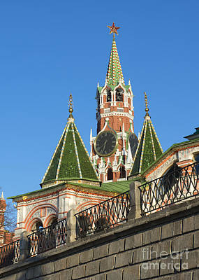 Armory Square Photograph - Kremlin Savior Tower In Moscow, Russia by Ivan Batinic