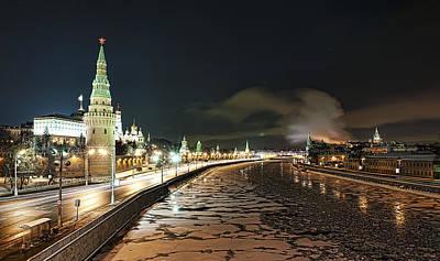 Kremlin View Art Print