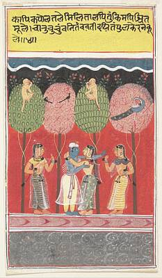 Krishna Revels With The Gopis Page From A Dispersed Gita Govinda Song Of The Cowherds Art Print