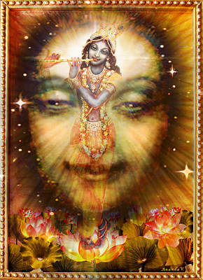 Krishnas Divine Secret  Art Print by Ananda Vdovic