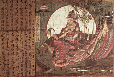 Korean Painting - Kuanyin Goddess Of Compassion by Chinese School