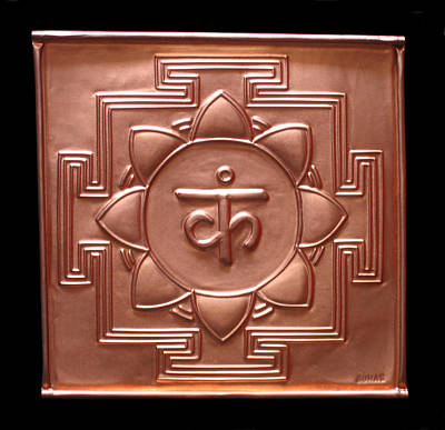 Relief Copper Art Relief - Kum For Meditation by Suhas Tavkar