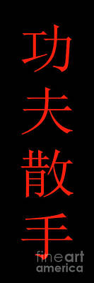 Digital Art - Kung Fu San Soo Red And Black Chinese Characters by Leah McPhail