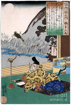 Drawing - Kuniyoshi, Kakinomoto.  by Granger