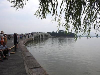 Photograph - Kunming Lake by Betty-Anne McDonald