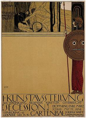 Royalty-Free and Rights-Managed Images - kunstavsstellvng - Vienna Secession Exhibition - Retro travel Poster - Vintage Poster by Studio Grafiikka