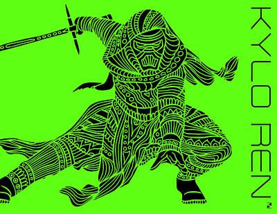 Kylo Ren - Star Wars Art - Green Art Print