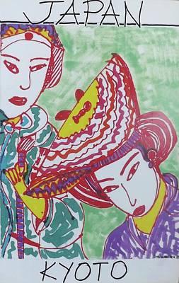 Mixed Media - Kyoto Japan  by Don Koester