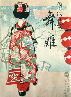 Kyoto Maiko San At The Tea House Art Print by All Things Japan Gallery