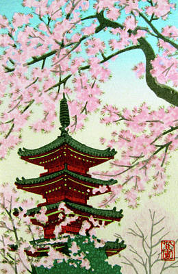 Kyoto Pagoda In Spring Cherry Blossoms Art Print