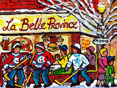 Painting - La Belle Province Verdun Montreal Restaurant Painting Hockey  Canadian Winter Scene Carole Spandau by Carole Spandau