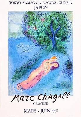 Mourlot Painting - La Lecon De Philetas by Marc Chagall