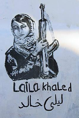 Photograph - Laila Khaled At Aida Camp by Munir Alawi