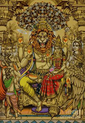 Painting - Lakshmi Narasimha Prahlad  by Vrindavan Das