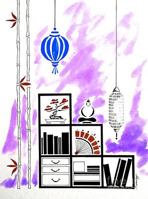 Lamps, Books, Bamboo -- Purple Art Print by Jayne Somogy