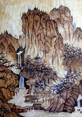 Drawing - Landscape Of Ancient China by Tara Hutton