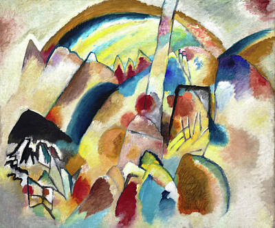 Linear Painting - Landscape With Red Spots, No 2 by Wassily Kandinsky