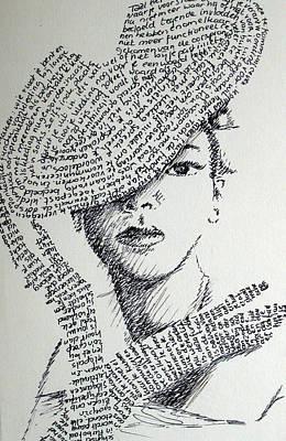 Language Of Cloth Art Print by Tanni Koens