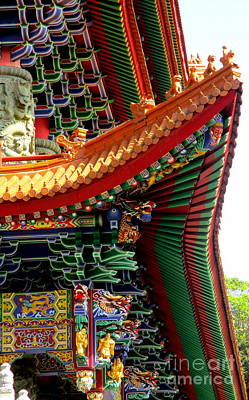 Photograph - Lantau Island 32 by Randall Weidner
