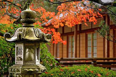 Photograph - Lantern And Shoji by Lori Grimmett