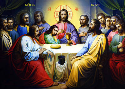 Painting - Last Supper by Munir Alawi
