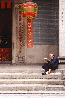 Photograph - Lazy Day In Hong Kong by Sandra Bronstein
