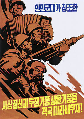 Learn From The People's Army Art Print