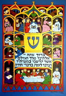 Painting - Learning Torah by Stephanie Moore