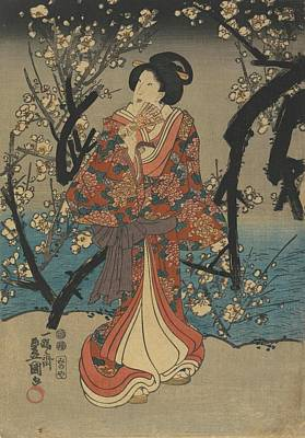 Utagawa Kunisada Painting - Left Sheet Of The Triptych Viewing The Plum Blossoms by MotionAge Designs