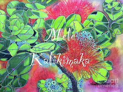 Painting - Lehua Mele Kalikimaka by Shay Wahl