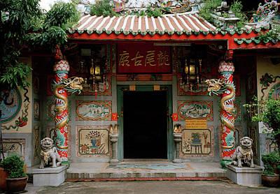 Photograph - Leng Buai Yia La Temple by Shaun Higson