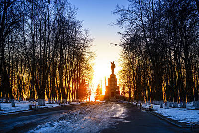 Lenin In The Park Art Print by Alexey Stiop