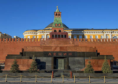 Armory Square Photograph - Lenin's Mausoleum In Moscow, Russia by Ivan Batinic