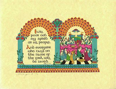 Painting - Lenten Pentecost by Marlene Chapin